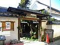 Tochigi City Local Reference Hall.JPG