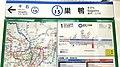 Toei-subway-I15-Sugamo-station-sign-20191220-123656.jpg