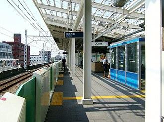 Kita-Ayase Station - The platform, May 2008