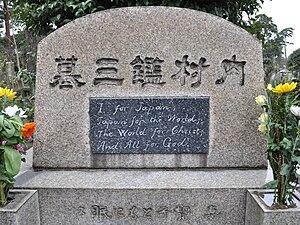 Tama Cemetery - Tombstone of Uchimura Kanzō