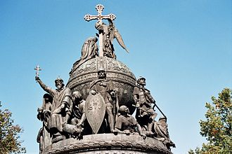 Rurik dynasty - Millennium of Russia monument in Novgorod with Rurik at the center and Vladimir the Great at the left and Dmitry Donskoy at the right (both Rurikids)