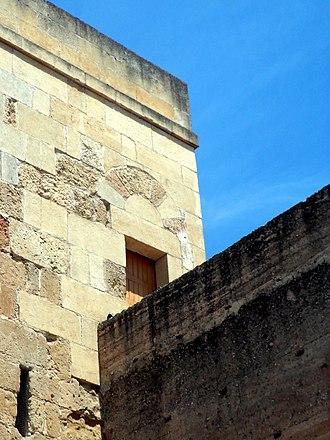 Torre de Belén - Image: Torre de Belén Córdoba (España) 03