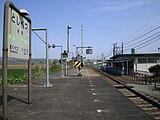 Toshibetsu station02.JPG