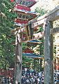 ToshoguToriiPagoda.jpg