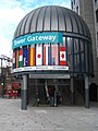 Tower Gateway station - geograph.org.uk - 2125154.jpg