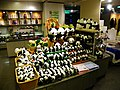 Toy Pandas in Gift Shop of Shiraraso Grandhotel 20100214.jpg