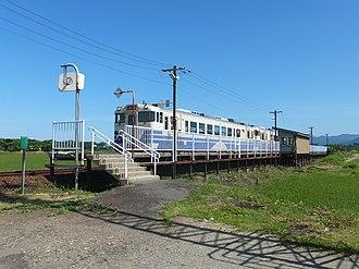 Torigata Station - Torigata Station