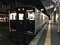 Train of Fukuhoku-Yutaka Line at Nogata Station.jpg