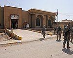 Transfer of Joint Security Station Cash to Iraqi control in Baghdad, Iraq DVIDS171578.jpg
