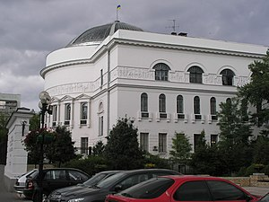 Teacher's House - The meeting place of the Tsentralna Rada in Kiev.