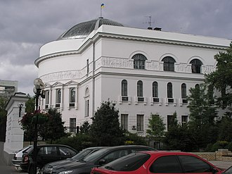 Central Council of Ukraine - A side view