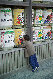 850e9ba66f391 Senarai reka cipta China - Wikipedia Bahasa Melayu