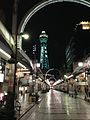 Tsutenkaku at night 1.jpg