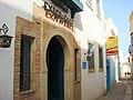 Tunisia Experience, Kairouan, Tunisia.JPG
