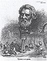 Turgenev 1879 by Lebedev.jpg