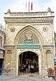 Turkey-03307 - Grand Bazaar Entrance (11313016555).jpg