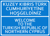 Turkish republic of Northern Cyprus border sign1.png