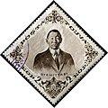 Tuva stamp1936 Tazi.jpg