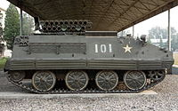 Type 70 (WZ303) 130mm (19-tube) self-propelled rocket launcher 20131004.JPG