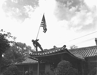 Embassy of the United States, Seoul - U.S. Marine raises the flag at the old American Legation building in Seoul.