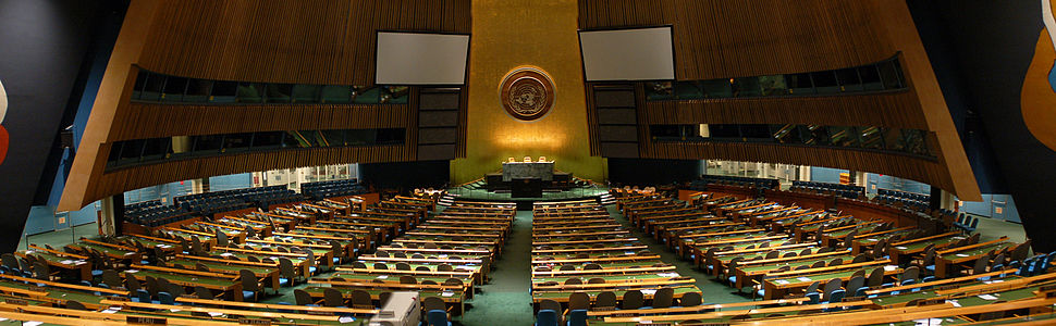 UN General Assembly (panoramic)