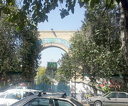 USA Former Consulate in Tabriz.jpg