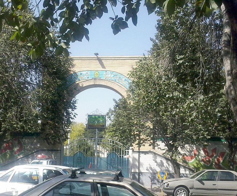 USA Former Consulate in Tabriz.jpg