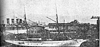 USS <i>Elfrida</i> (SP-988)