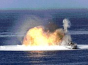 USS McNulty (DDE-581) sunk as target with FAE 1972