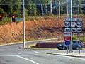 US 64S terminus, Conway, Arkansas.jpg