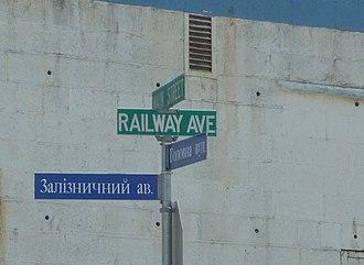 Hafford - Bilingual street sign