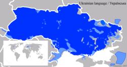 Ukrainian lang.png