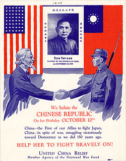 United China Relief1.jpg