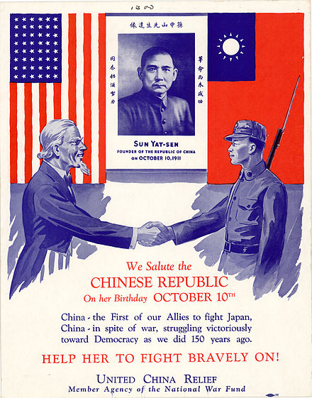 A US poster advocating helping China fight on United China Relief1.jpg