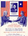 United China Relief1.jpg