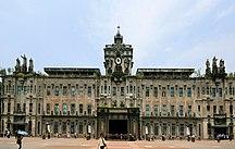 フィリピン-教育-University of Santo Tomas Main Building - España Boulevard side