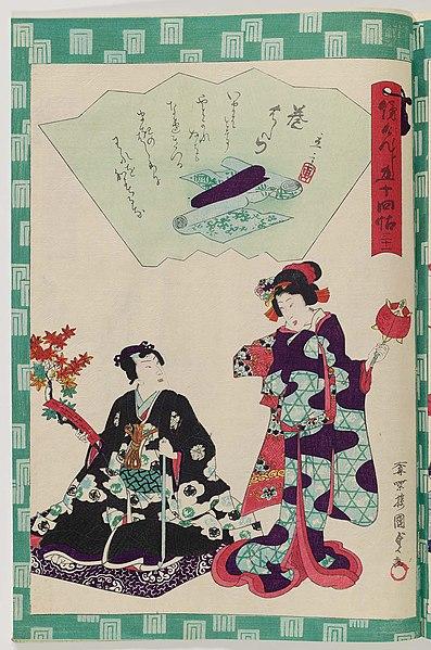utagawa kunisada - image 7