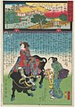 Utagawa Kunisada II - Hôchô-ji on Mount Seitan at Ushibushi, No. 7 of the Chichibu Pilgrimage Route.jpg