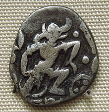Image result for varaha ancient indian coin