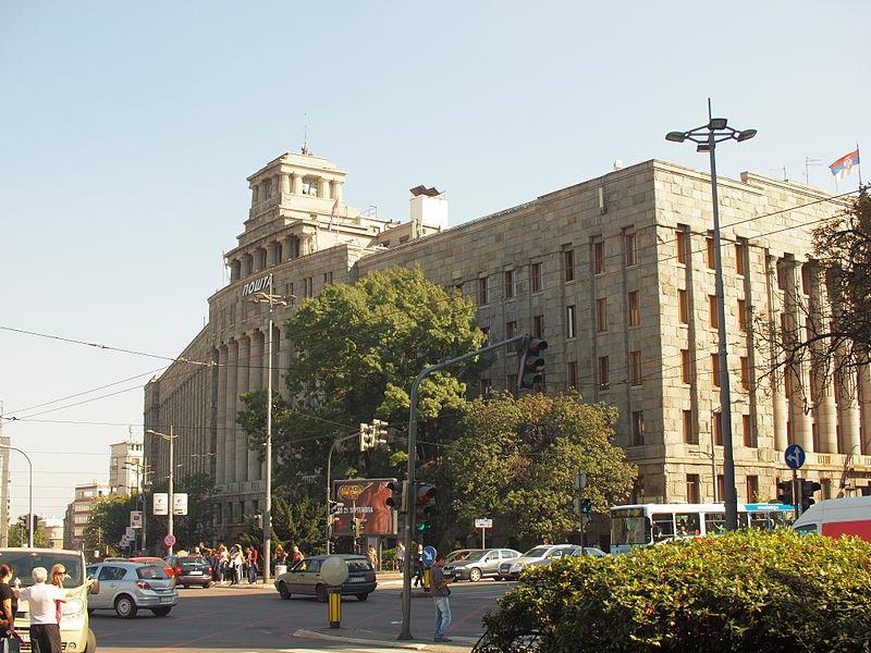 File:Vasilij Androsov Glavna posta Beograd 3.JPG