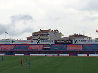 Veria stadium during an international match.jpg