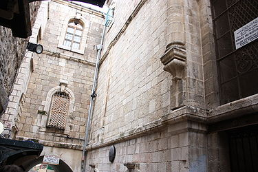 Via Dolorosa Station of the Cross VI 2010 2.jpg