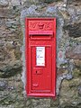 Victorian postbox, Hindley - geograph.org.uk - 1056765.jpg