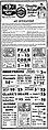Vintage Ad -1,088 Dominion's 9th Anniversary Sale, 1928 (4535063156).jpg