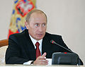 Vladimir Putin 32nd G8 Summit-1.jpg