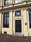 vlissingen-nieuwendijk 11-lampsinshuis-voordeur-ro2935