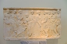 Votive relief dedicated by Xenokrateia to the river-god Cephissus - NAMA 2756.JPG