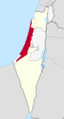 WV Israeli Coastal Plain region in Israel.png