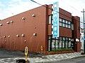 Wakkanai Shinkin Bank Hamatonbetsu Branch.jpg