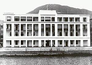 Praya East Reclamation Scheme - Image: Wan Chai Police Station 1932